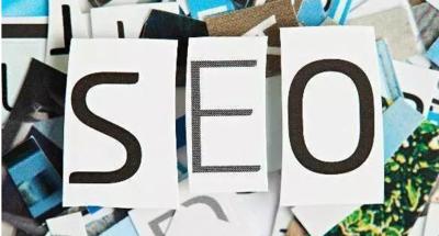 【百度排名軟件】網站seo優化的誤區有哪些